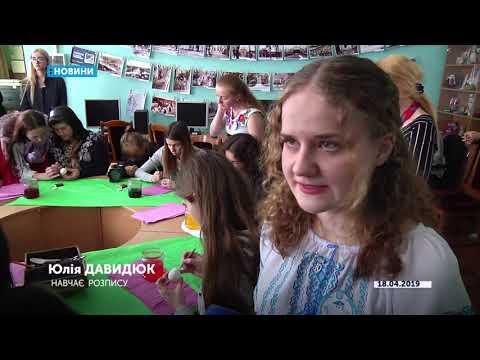 Телеканал UA: Житомир: 19.04.2019. Новини. 08:00