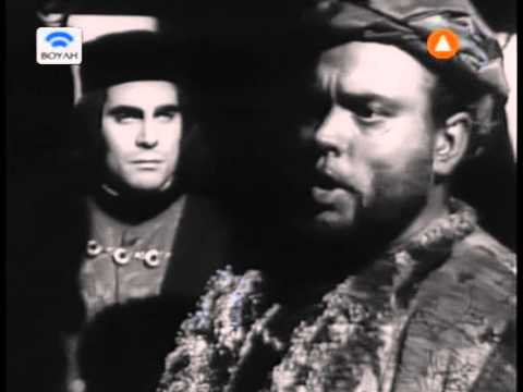 The Tragedy of Othello .The Moor of Venice 1952