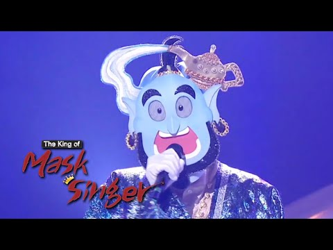 "Kyu Hyun - ""Y Si Fuera Ella"" (Jong Hyun) Cover [The King Of Mask Singer Ep 222]"