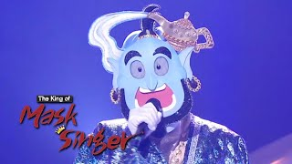 "Download Kyu Hyun - ""Y Si Fuera Ella"" (Jong Hyun) Cover [The King of Mask Singer Ep 222]"
