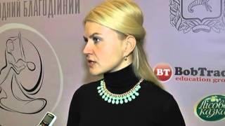 видео Благотворительный бал в Харькове
