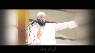 الشيخ محمود هاشم - بينام ب 600 جنية في الأسبوع .. مدى الحياة
