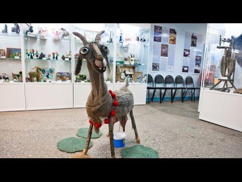 В Твери открылся музей козла