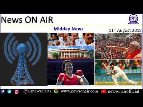 Midday News 11 August 2018