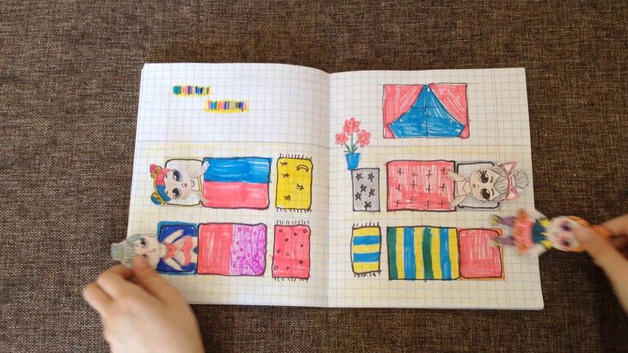 Бумажный домик для ЛОЛ:) Кукла ЛОЛ из бумаги! Домик в ...
