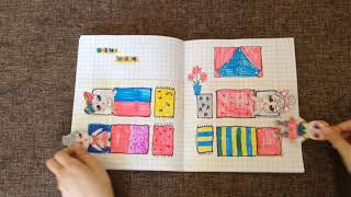 Бумажный домик для ЛОЛ:) Кукла ЛОЛ из бумаги! Домик в тетради )))