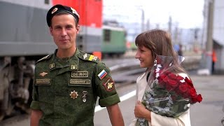 Download Девушка дождалась парня из армии. ДМБ - 2015, Встреча с поезда, г.Курган Mp3 and Videos