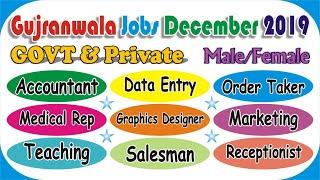 Gujranwala Job Govt & Private |Male Female Gujranwala