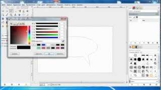 Видеоурок GIMP-Как обвести выделение