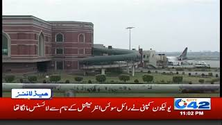11pm News Headlines | 16 Jan 2019 | City 42