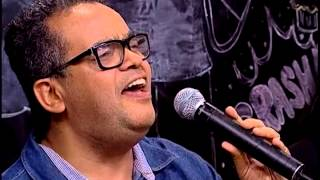Homem Comum - Fernando Rochael (música)