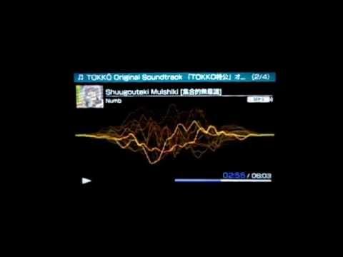 Sony PSP-3010 Music player [Numb Shuugouteki Muishiki]