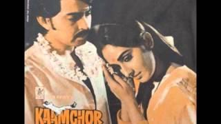 Kishore Kumar, Lata Mangeshkar - Tum Mere Swami - Kaamchor