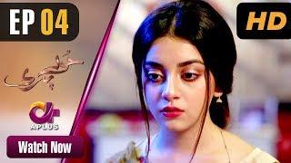 Hoor Pari - Episode 4 | Aplus Dramas | Alizeh Shah, Ammara Butt, Arman Ali Pasha | Pakistani Drama