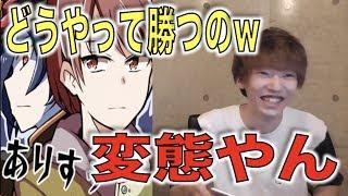 【モンスト】衝撃.ありすぅさんのエデン初クリアパーティが変態すぎてやばい【ぺん…
