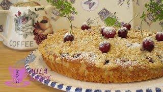 Быстрый вишневый пирог | Невероятно нежный | Fast cherry pie