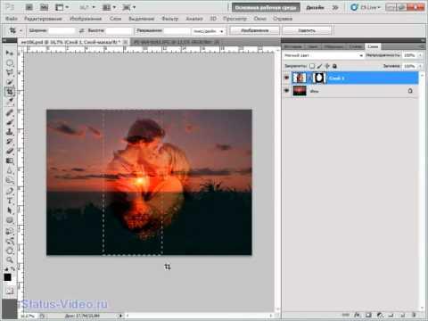 Фотомонтаж: Влюбленные на закате в Photoshop CS5