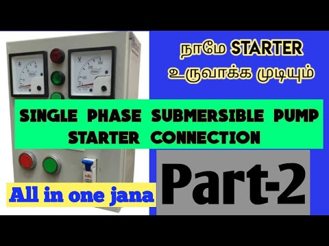 Single phase submersible pump starter connection part- 2 ...