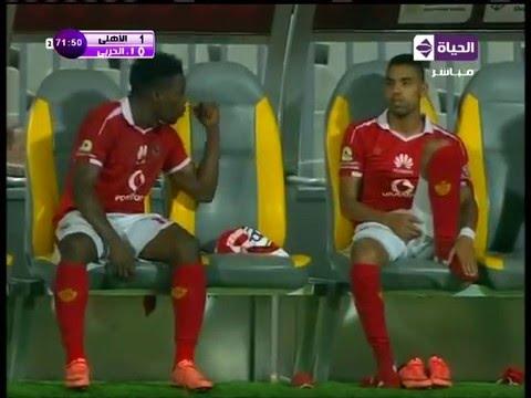 ردة فعل ماليك ايفونا بعد خروجه من مباراة الاهلي والانتاج الحربي