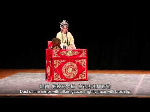 Kunqu Society performs Self-Portrait at Columbia 2013