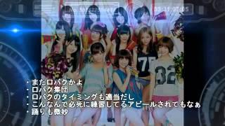 2014/3/21 Mステ3時間スペシャル AK48 SMAP A.B.C-Z ファンキー加藤 福...