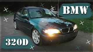 BMW из прошлого | Сколько стоит БУМЕР в идеальном состоянии ?