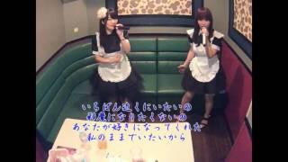 2016.7 仲良しのともちゃんと歌いました(^◇^)