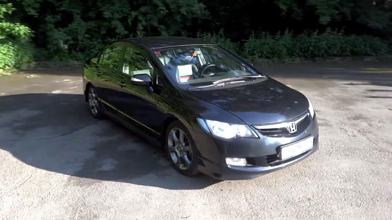 Картинки по запросу Honda 4D гибрид