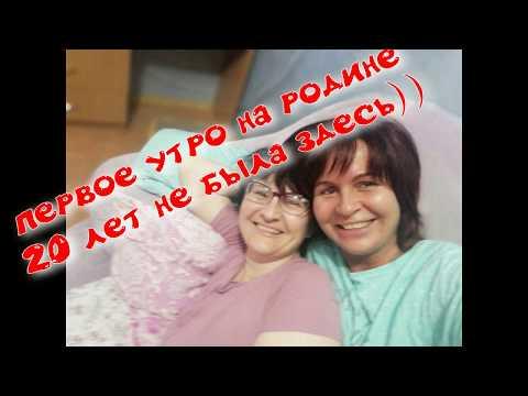 Павлодар. Камчатские крабы, павлодарская набережная сентябрь 2019