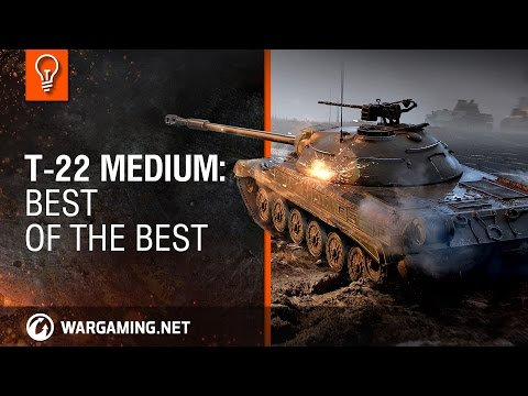 """"""" How to play T-22 Medium"""""""