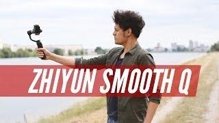 [ ZHIYUN SMOOTH-Q ] JE TESTE UN STABILISATEUR POUR SMARTPHONE