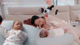 육아브이로그 ⓢ 1개월 아기와의 하루 with 로봇청소…