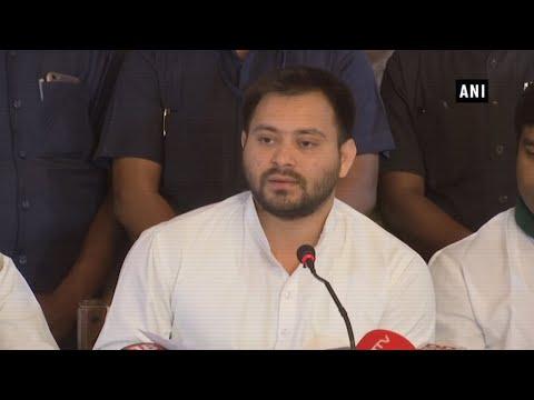 Tejashwi Yadav Announces RJD's 19 Seats, Congress' 9 Seats In Bihar