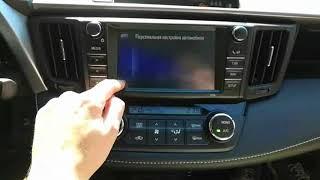 NaviPilot Droidbox NT 3325 на Toyota Rav4 2018 г.в.