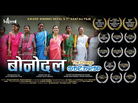 Santali Award winning Blockbuster Film II BONODAL Part 1