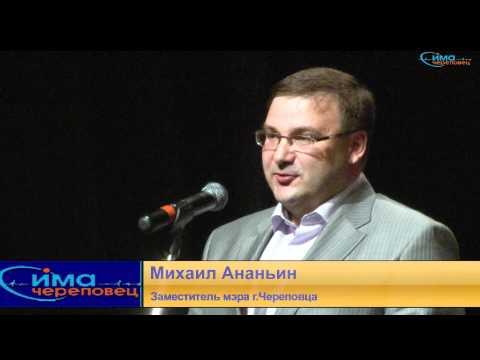 2012 06 15 День медицинского работника в Череповце