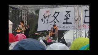 【No.1】『ゆず』が被災地熊本に応援ライブをしに来てくれました!【ライブ】