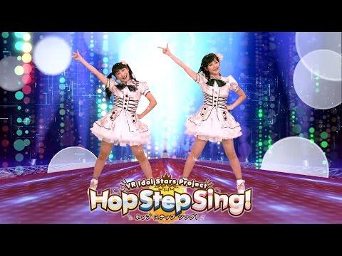 【踊ってみた】いっちー&なるで「キセキ的Shining!」を踊ってみた【Hop Step Sing!】