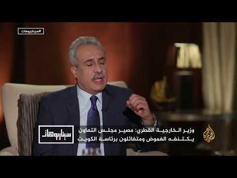 وزير خارجية قطر: دول الحصار تتهرب من الحوار  - نشر قبل 4 ساعة