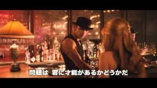 2010年12月18日(土)より丸の内ルーブルほか全国公開 歌手を夢見るヒロ...