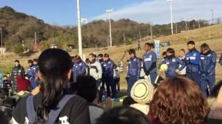 ラインメール青森戦とファンの集いの話 thumbnail