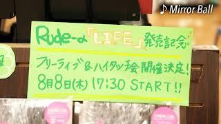 シングル「LIFE」リリース時の地元沖縄キャンペーンのドキュメントPart8...