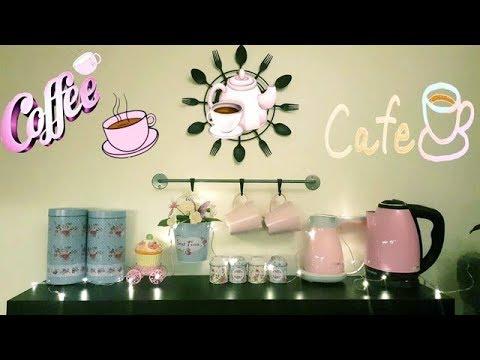 جوله في المطبخ أخيييرا ركني المفضل خلص | الكوفي كورنر قبل و بعد| Tea & Coffe Station