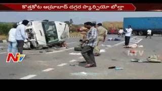Scorpio Turns Over in Wanaparthy || 5 People Expired || Telangana || NTV
