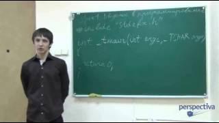 Превью открытого урока по С++, преподаватель Евгений Попов