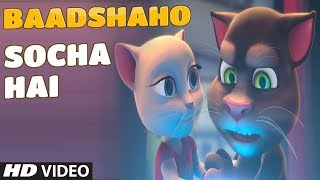 "Wow!! ""Baadshaho"" Socha Hai Song    Cartoon Dance by T-O Music Studio"