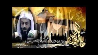 خالد الجليل سورة يوسف كاملة HD