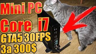 Mini PC Core i7 6500/6600U Partaker B11 | тест  + алиэкспресс обзор