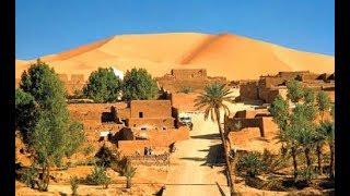 Страны Северной Африки  Алжир. География 7 класс.