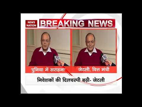 Finance Minister Arun Jaitley hails GST, accuses Congress of opportunism